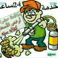 ابو علي الحسن...