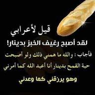 علي الشامسي
