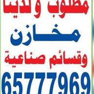 محمد ابوعيس  محمد