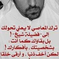 Ebrahim Babeker