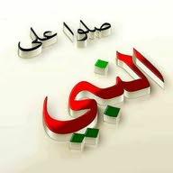 ديكورات Alhasan Alhasan