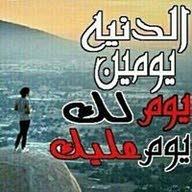 آبہن الكہرآمہهہ الكہرآمہهہ