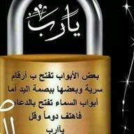 Yousif