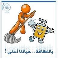 شركة مي لخدمات التنظيف والتعقيم