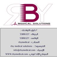 rby medical solutions
