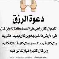 نهئ محمد