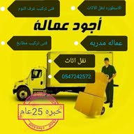 محمد بهاء