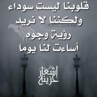 ابو ياسين الاسطوره