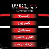 yousif effect