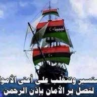 sas Libya