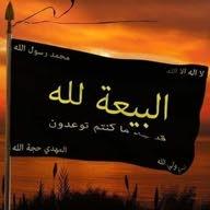 بسم ﷲ الرزاق الحفيظ
