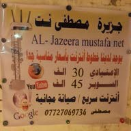 MustafaAlali