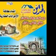 المدائن للخدمات العقارية شارع النصر
