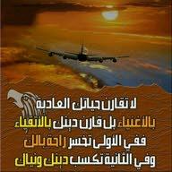 Muscat23