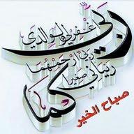 أبوحسين
