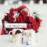 Abeer Ahdab Beram
