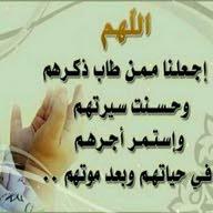 Sherif Hussein