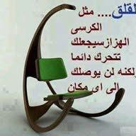 مسعود محمد