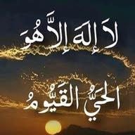ابوعبدالله
