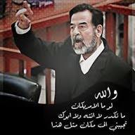 Mohmmad Alqissy