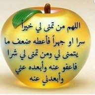 ابوهاشم الشريف ابوهاشم