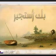 اشرف ع