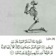 فاطمة محمد