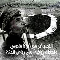 Younis Al Zadjali
