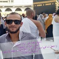 Saeed El Rayek