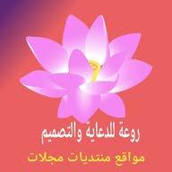 Ehaab Saad
