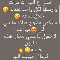 الليبي