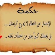 Meshari Aljohani