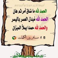 Mansour ElSayed