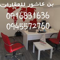 مكتب بن عاشور للخدمات العقاريه 1