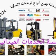 Mahmoud ashmawy