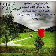 Mohd ibrahim