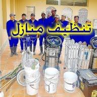 شركة تعقيم ونظافة عامة ومكافحة حشرات للنظافة العامة