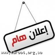 عبد السلام عبد السلام