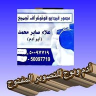 mohmeD
