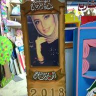 Ali safwat