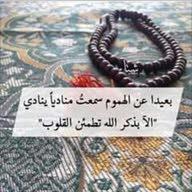 ابو احمد ...