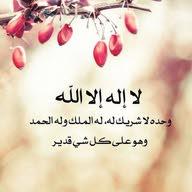 عبدالرحمن فهد