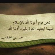 فيصل محمد