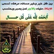 Rawad Rrrr