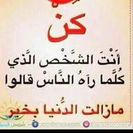حسين المرابط