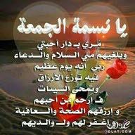 maram maswedea