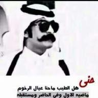 أبو شنب