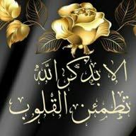 Abu saif