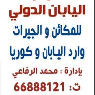 محمد.الرفاعي الرفاعي