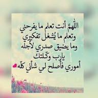 أبو محسن محسن